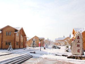 亞布力美居滑雪溫泉度假別墅