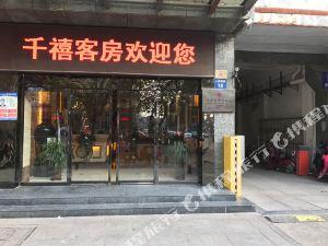 泗洪千禧大酒店