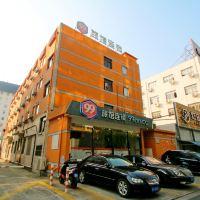99旅館連鎖(上海吳中路店)酒店預訂