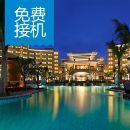 三亞海棠灣喜來登度假酒店