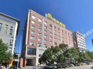 廣元瑞城酒店