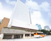 東京太陽城王子大酒店