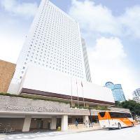 東京太陽城王子大酒店酒店預訂