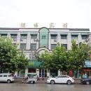 晉州福緣旅館
