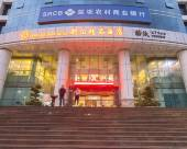 深圳都匯精品酒店