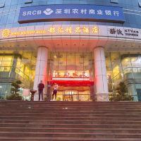 深圳都匯精品酒店酒店預訂