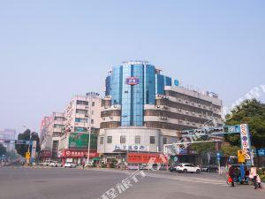 漢庭酒店(丹陽新市口店)