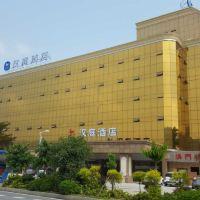 漢庭酒店(珠海金灣機場店)酒店預訂
