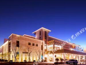慈溪杭州灣海底溫泉酒店(會議樓)