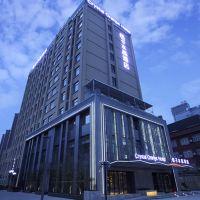 桔子水晶酒店(上海國際旅遊度假區周浦萬達店)酒店預訂