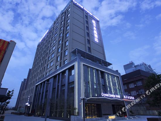 Crystal Orange Hotel (Shanghai International Tourist Resort Zhoupu Wanda Plaza)