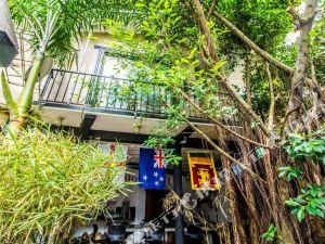 安頓游客住宿小屋(Settle Inn Tourist Lodge)
