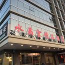 揚州水晶宮精品酒店