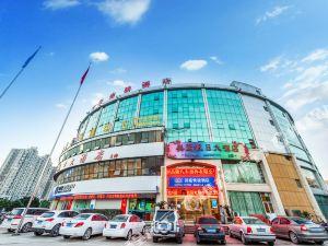 漢庭酒店(常州薛家奧園店)(Hanting Express (Changzhou Xuejia Olympic Garden))