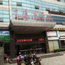 岳陽湘陰中凌大酒店