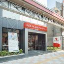 東京淺草火星酒店(Red Planet Tokyo Asakusa)