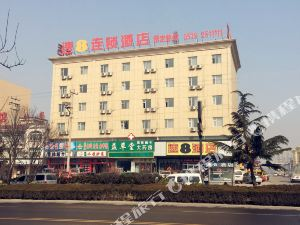 速8酒店(沂水汽車總站店)