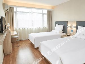 漢庭酒店(包頭東河火車站店)