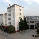 江西銅業集團(德興)賓館