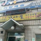 首爾城堡生活民宿