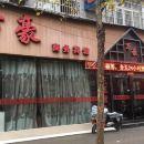 商丘永城萬豪商務酒店