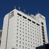 大阪梅田OS酒店酒店預訂