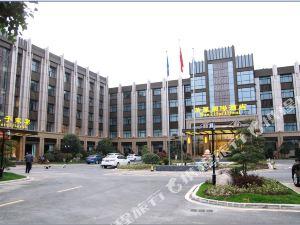 隨州萬麗國際酒店