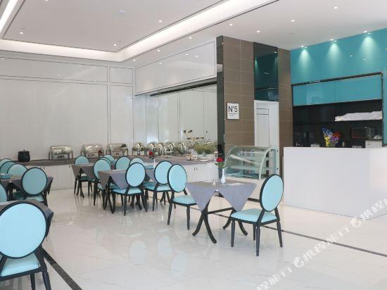 希岸酒店(深圳機場航站樓店)(Xana Hotelle (Shenzhen Airport Terminal))餐廳
