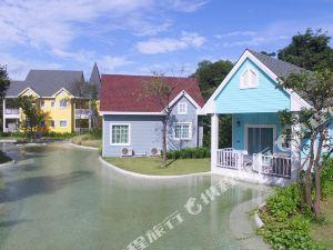 尖竹汶佩吉小灣酒店(Peggy's Cove Resort Chantaburi)