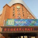 滄州易佰連鎖酒店新海東路店