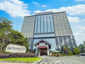 都江堰岷江新濠酒店