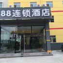 石家莊88快捷酒店
