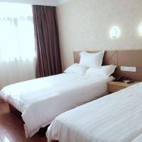 怡萊酒店(上海外灘南京東路步行街店)酒店預訂