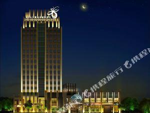 眉縣太白山艾蘭溫泉國際酒店