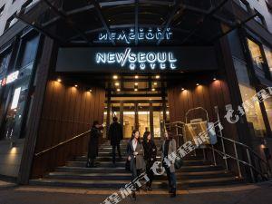 貝斯特韋斯特新首爾酒店(Best Western New Seoul Hotel)
