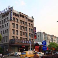 上海虹橋國家會展中心徐涇和頤酒店酒店預訂