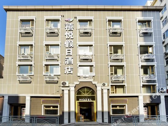 Q+ Xiyue Holiday Hotel (Qingdao Railway Station East Square Zhanqiao)