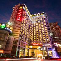 深圳百合酒店酒店預訂