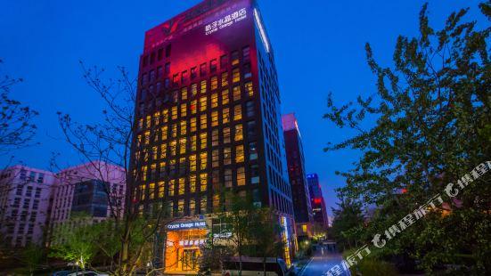 Crystal Orange Hotel (Beijing ABP)