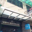 韋斯瑪經濟酒店