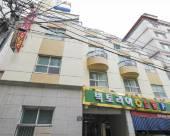 釜山維多利亞汽車旅館