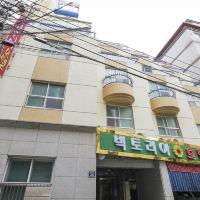 釜山維多利亞汽車旅館酒店預訂