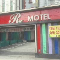 釜山Ru旅館酒店預訂