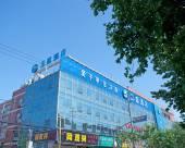 漢庭酒店(上海真金路店)(原翠林時尚酒店)