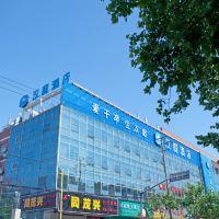 漢庭酒店(上海真金路店)(原翠林時尚酒店)酒店預訂