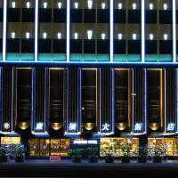 康橋大飯店(高雄站前館)酒店預訂