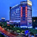 義烏悅庭國際酒店