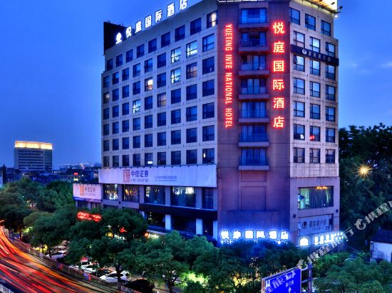 Yueting International Hotel