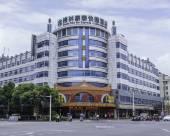 格林豪泰(池州長江中路商之都商業廣場店)