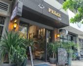 費利斯咖啡廳和酒吧旅舍